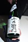 mugaritz sake
