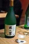kajitsu sake