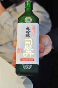 sushi nakazawa sake