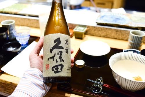 tempura matsui kubota manju